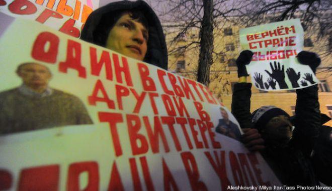 Οργή λαού κατά Πούτιν