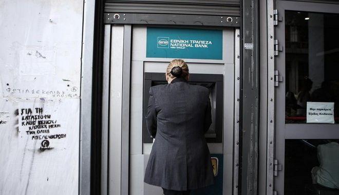 Η ΝΔ ζητά να προχωρήσει η εξεταστική για τα capital controls