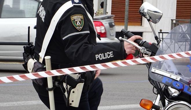 Αστυνομία - Τροχαία