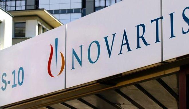 Η κοινή γνώμη ζητά φως για τη Novartis
