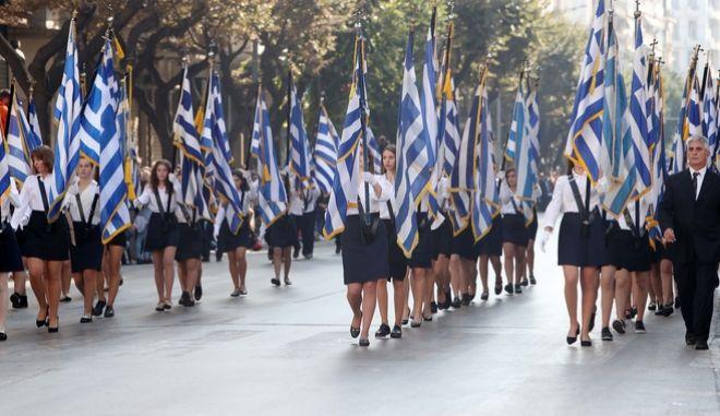 Μαθητική παρέλαση. Φωτο αρχείου.