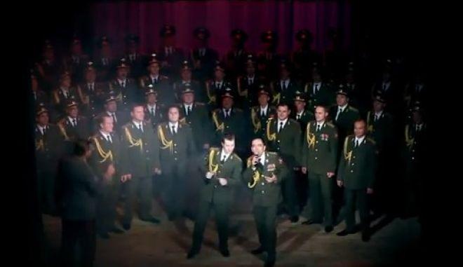 Η ρωσική αστυνομία τραγουδά σε ρυθμούς Daft Punk