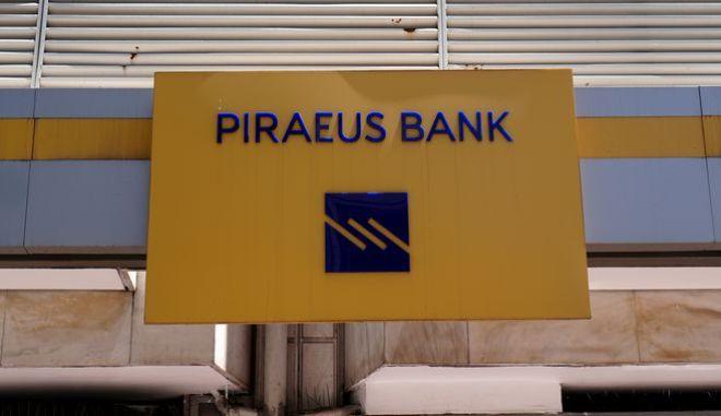 Τράπεζα Πειραιώς: Χρηματοδότησε την αγορά πέντε ξενοδοχείων στην Κρήτη