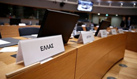 Economic and Financial (ECOFIN) Affairs Council meeting in Brussels, Belgium on Dec. 05, 2017 /        ,   5 , 2017
