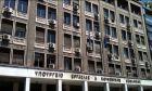 Κατηγορηματικό το υπουργείο Εργασίας: Ποτέ δεν υπήρξε θέμα σπασίματος του κουμπαρά του ΑΚΑΓΕ