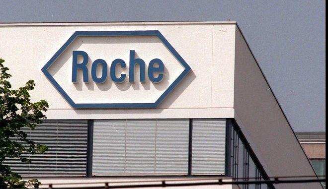 Η φαρμακοβιομηχανία Roche κλείνει το εργοστάσιο στο Ρίο ντε Ζανέιρο
