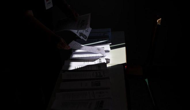 Στιγμιότυπο από εκλογική διαδικασία