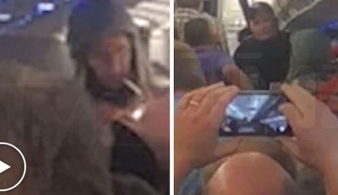 Κάπνιζε μαριχουάνα εν ώρα πτήσης - Αναγκαστική προσγείωση το αεροπλάνο