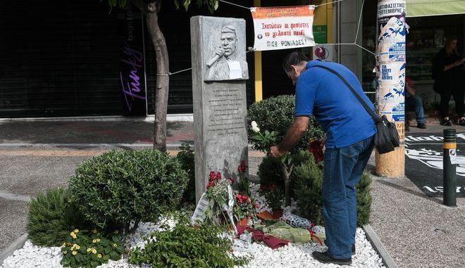 Λουλούδια στο μνημείο του Παύλου Φύσσα στο Κερατσίνι, μετά την απόφαση στην δίκη της Χρυσής Αυγής