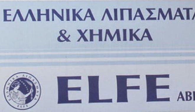 Άνοιγμα λογαριασμών για τα χρέη της Elfe προς τη ΔΕΠΑ