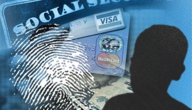 Οι λαθρέμποροι των πιστωτικών καρτών