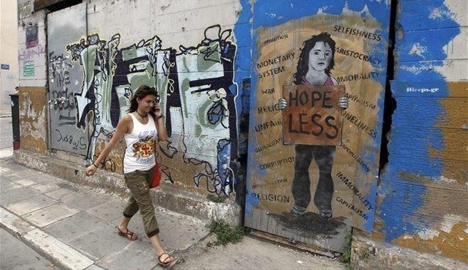 Συμβούλιο της Ευρώπης: Παθητικοί και εξαρτημένοι από την οικογένεια οι νέοι στην Ελλάδα