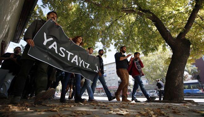 Φωτογραφία από διαμαρτυρία φοιτητών, μετά την επίθεση, τον Οκτώβριο του 2015