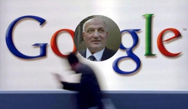 Google: Αποζημίωση 200.000 δολαρίων σε πολίτη για δυσφήμιση