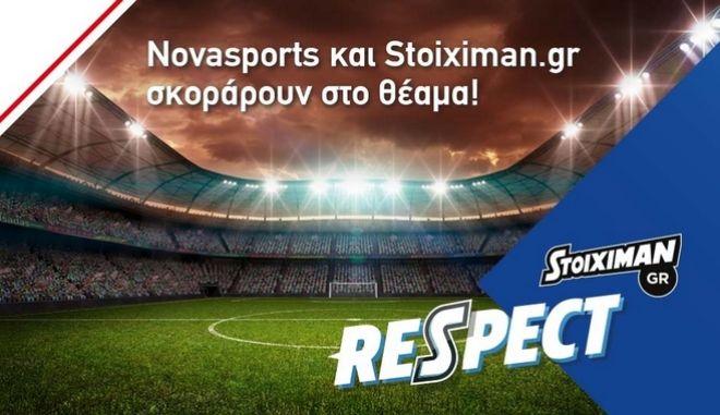 'Respect': Η νέα συνεργασία Νovasports και Stoiximan.gr για τις καλύτερες φάσεις της Super League