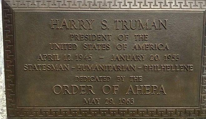 Ο Αμερικανός πρέσβης στο άγαλμα του Τρούμαν
