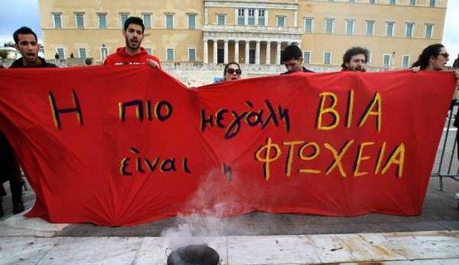 Εισακούστηκαν οι κριτικές των φορέων για το νομοσχέδιο της ανθρωπιστικής κρίσης