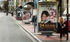 Συνεχίζεται η απεργία των εργαζόμενων στα λεωφορεία και στα τρόλεϋ,Σάββατο 26 Ιανουαρίου 2013 (EUROKINISSI/ΤΑΤΙΑΝΑ ΜΠΟΛΑΡΗ)