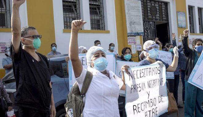 Υγειονομικοί στο Περού