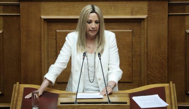 Η Φώφη Γεννηματά στο βήμα της Βουλής.