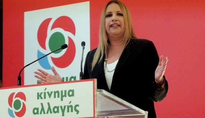 Η επικεφαλής του Κινήματος Αλλαγής Φώφη Γεννηματά σε ημερίδα του κόμματος