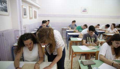 Πανεπιστήμιο Δυτικής Αττικής: Σε ποια επιστημονικά Πεδία εντάσσονται τα 26 νέα τμήματα