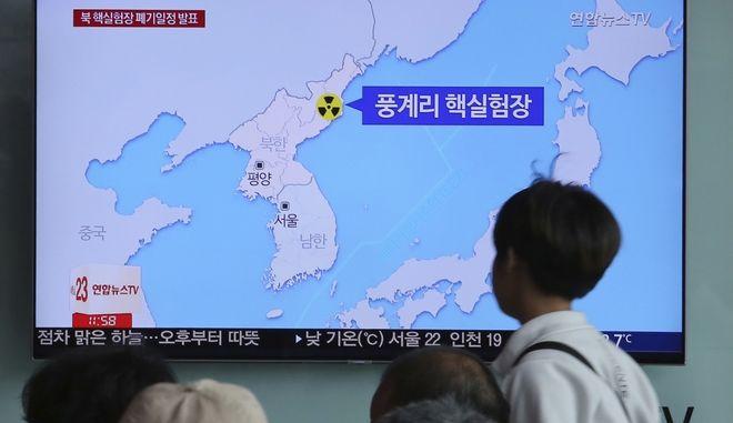 H είδηση της διάλυσης του βορειοκορεατικού κέντρου δοκιμών στην τηλεόραση της Σεούλ