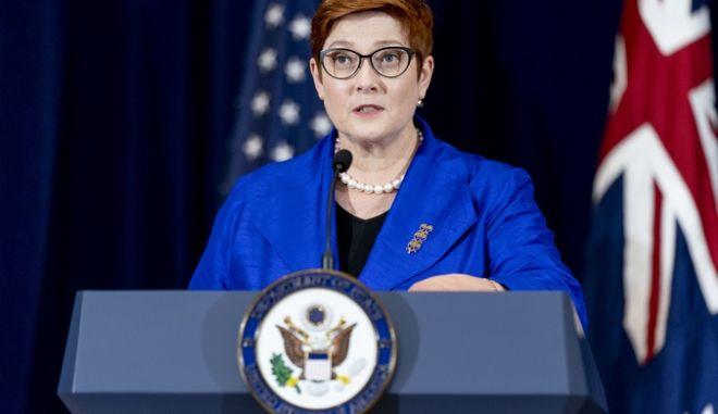 Η Υπουργός Εξωτερικών της Αυστραλίας