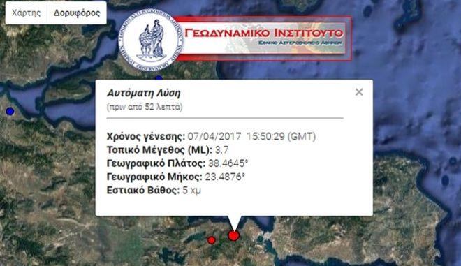 Σεισμός 3,7 Ρίχτερ στη Χαλκίδα