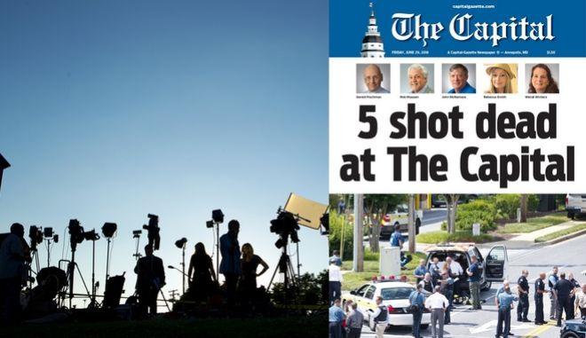 Δημοσιογράφοι έξω από τα γραφεία της εφημερίδας Capital Gazette στο Μέριλαντ, που γάζωσε με το όπλο του ένας 38χρονος - Το πρωτοσέλιδο της Capital