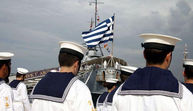 Τα Πολεμικά Πλοία του Στόλου επιθεώρησε την Πέμπτη 4 Οκτωβρίου 2012, ο Πρόεδρος της Δημοκρατίας Κάρολος Παπούλιας. Ο κ. Παπούλιας επισκέφθηκε το Θ/Κ ΑΒΕΡΩΦ όπου και τέλεσε τα εγκαίνια έκθεσης με στολές του Πολεμικού Ναυτικού της εποχής των Βαλκανικών Πολέμων. Στη συνέχεια επιβιβάσθηκε στη Φ/Γ ΣΑΛΑΜΙΣ όπου και επιθεώρησε τα Πολεμικά Πλοία του Στόλου. (EUROKINISSI/ΓΙΩΡΓΟΣ ΚΟΝΤΑΡΙΝΗΣ)
