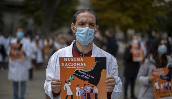 Γιατροί στην Ισπανία
