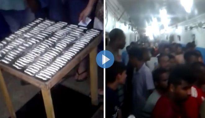 Έγκλειστοι σε φυλακή έκαναν πάρτι και έστησαν τραπέζι με κοκαΐνη