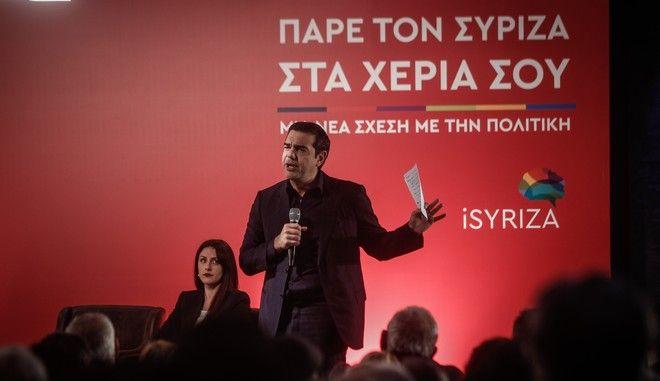 Ομιλία του προέδρο του ΣΥΡΙΖΑ Αλέξη Τσίπρα στα Τρίκαλα