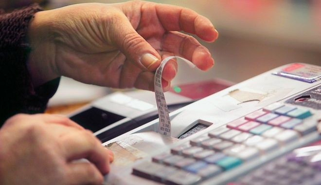 Φορολογικές δηλώσεις 2017: Τι θα ισχύσει με τις αποδείξεις