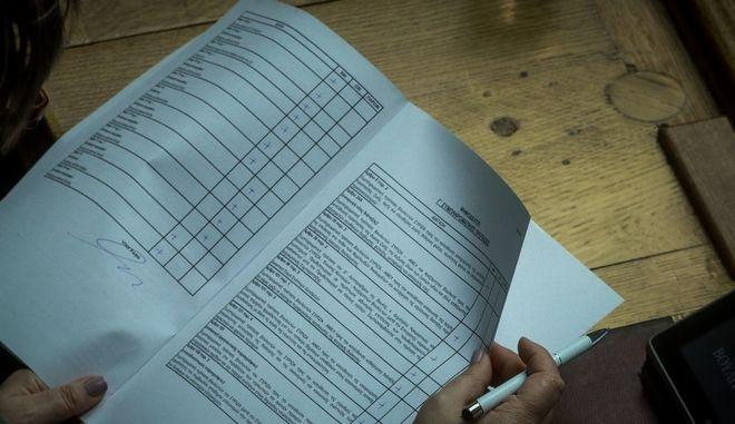 Στιγμιότυπο από την πρώτη ψηφοφορία των άρθρων για την αναθεώρηση του Συντάγματος