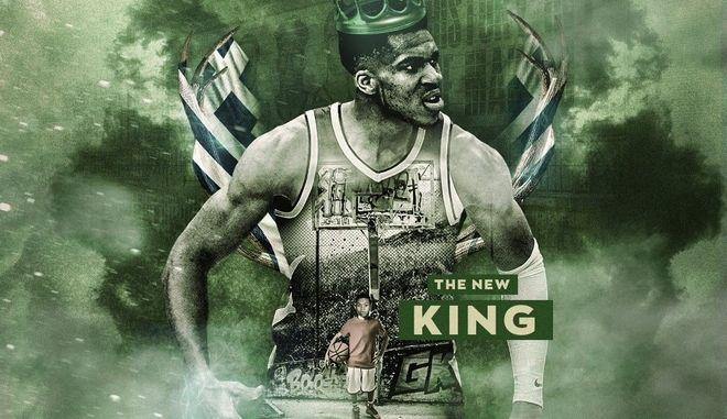Ο Γιάννης Αντετοκούνμπο βασιλιάς του NBA
