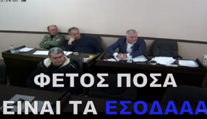 Αντιδήμαρχος Ναυπακτίας σαν αντιπρόεδρος Εδεσσαϊκού - Πόσο στοίχισε η τέντα;