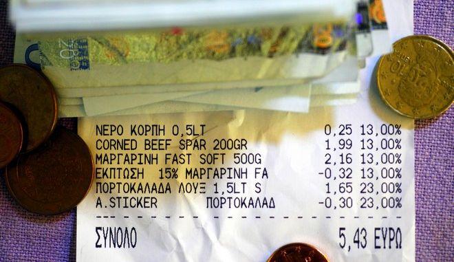 5-9-2011-ΑΘΗΝΑ-ΑΠΟΔΕΙΞΗ ΤΑΜΕΙΑΚΗΣ  ΜΗΧΑΝΗΣ.(EUROKINISSI-ΓΙΩΡΓΟΣ ΚΟΝΤΑΡΙΝΗΣ)