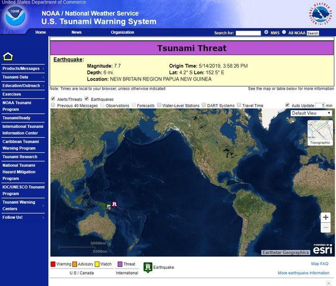 Προειδοποίηση για τσουνάμι από το NOAA