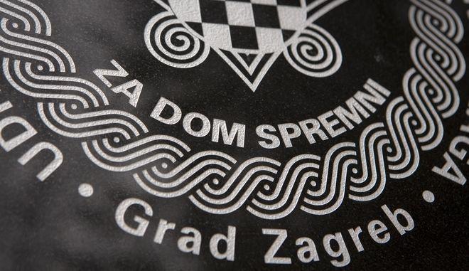 Επιγραφή που αποσύρθηκε και υποστήριζε τους Ναζί, στην Κροατία