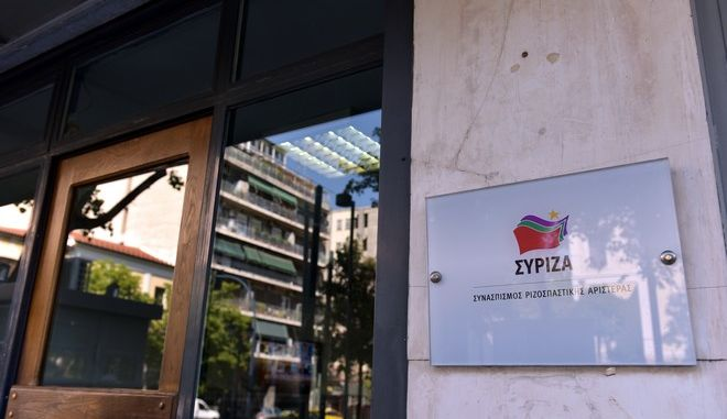 Συνεδρίαση της Πολιτικής Γραμματείας του ΣΥΡΙΖΑ την Δευτέρα 6 Ιουνίου 2017. (EUROKINISSI/ΤΑΤΙΑΝΑ ΜΠΟΛΑΡΗ)