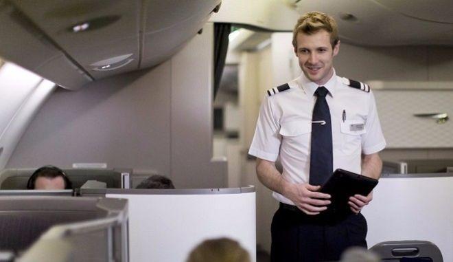 Οι αεροπορικές εταιρείες με την καλύτερη εξυπηρέτηση στον κόσμο