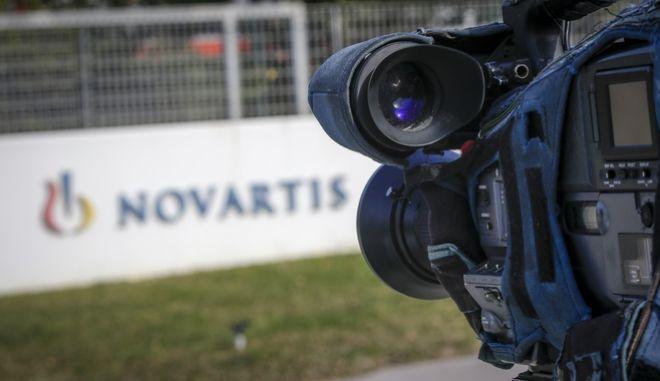 Πόλεμος ΝΔ- ΣΥΡΙΖΑ- Μαξίμου: ΝΔ, το κόμμα της Novartis