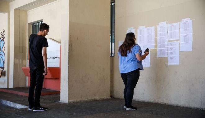 Πίνακες με τις βαθμολογίες των πανελληνίων εξετάσεων σε Λύκειο