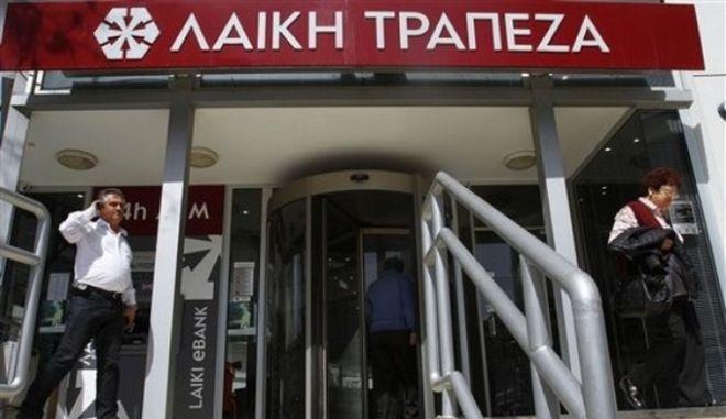 Έκλεισε η συμφωνία για τις κυπριακές τράπεζες στην Ελλάδα