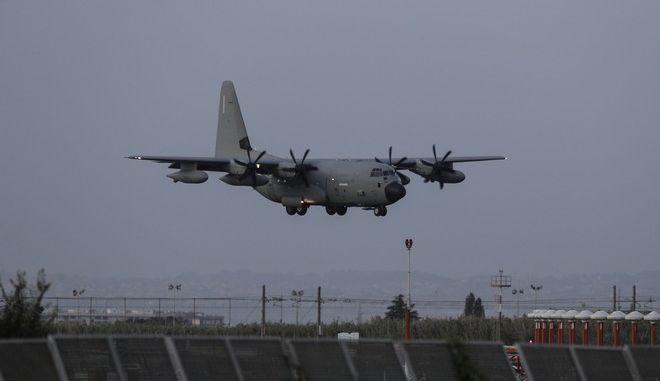 Μεταφορικό αεροσκάφος C-130, Αρχείο