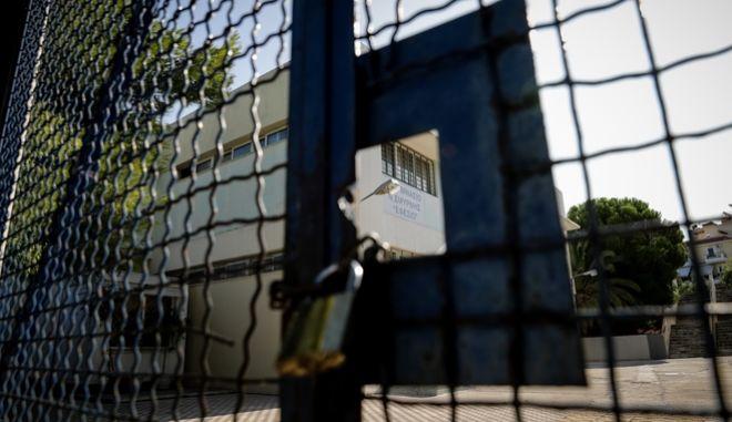 Κλειστό λόγω κρουσμάτων κορονοϊού το 7ο Γυμνάσιο Νέας Σμύρνης
