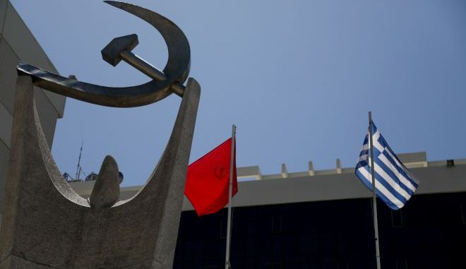 """ΚΚΕ για Βοσκόπουλο: Άφησε το δικό του """"ανεπανάληπτο"""" ίχνος"""