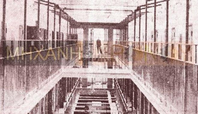 """Μηχανή του χρόνου: Πώς κατασκευάστηκαν """"αι πρότυπαι φυλακαί"""" Κορυδαλλού. Έμοιαζαν με ξενοδοχείο, μόνο το ελικοδρόμιο έλειπε"""